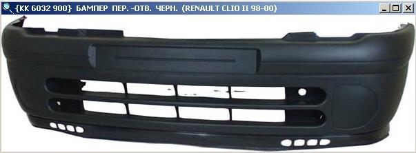 Parachoques delantero para Renault Clio 2000